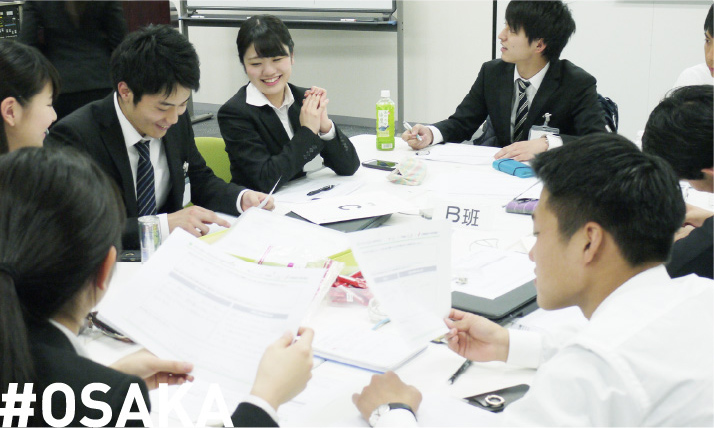 火災 三井 住友 保険 インターン 海上